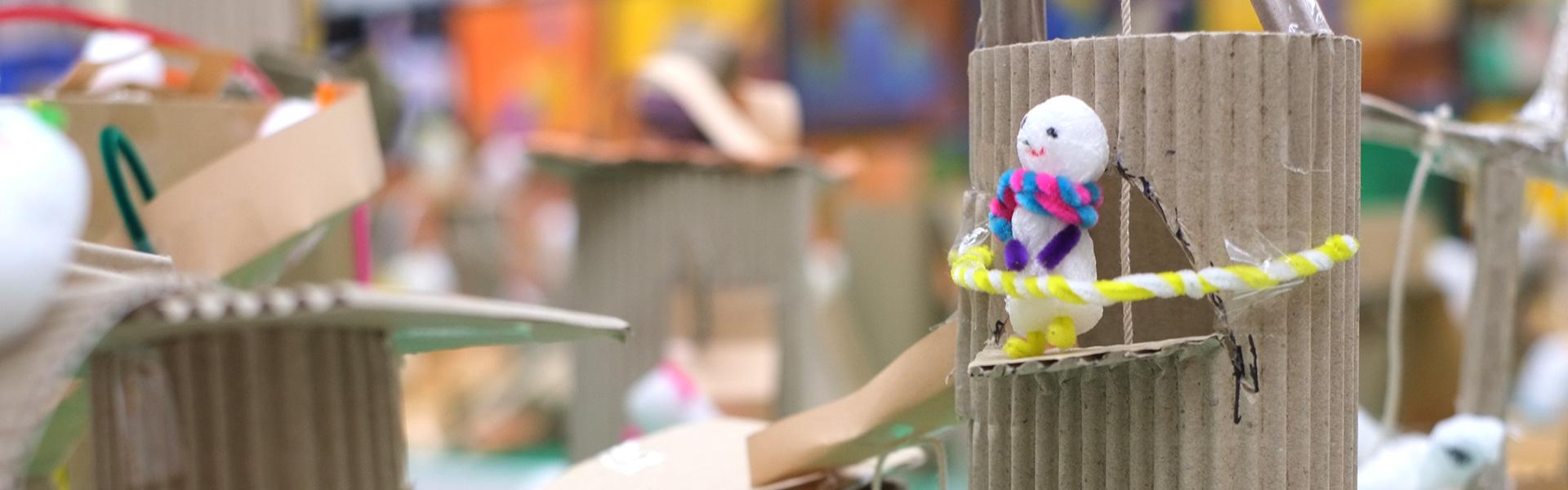 図工ランド(デザインを楽しむ造形教室)のポリシー